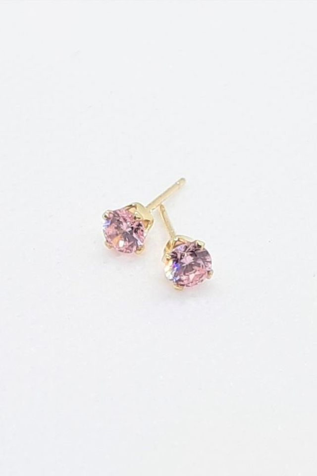 Martinique Stud Earrings